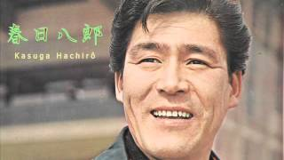 矢野亮作詞、吉田矢健治作曲、1954年。 再アップです、うっかり全ビデオ...