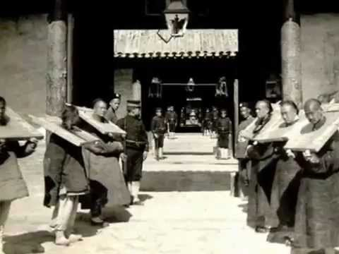 Australoid Chinese History In 1800s  중국 역사