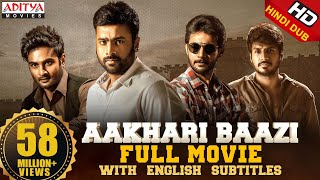 Aakhari Baazi New Released Full Hindi Dubbed Movie | Nara Rohit, Aadhi, Sundeep Kishan, Sudheer Babu