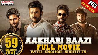 Aakhari Baazi 2019 New Released Full Hindi Dubbed Movie || Nara Rohit, Aadhi, Sundeep Kishan