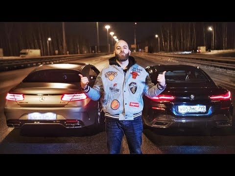 Гурам VS Амиран: BMW M850 vs Mercedes-AMG S63 Coupe. Спецвыпуск - Лучшие видео поздравления в ютубе (в высоком качестве)!