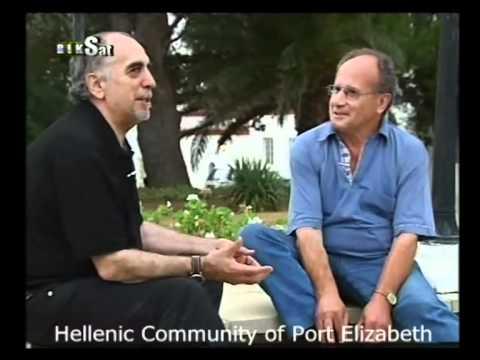 Hellenic Community of Port Elizabeth_2_RIK