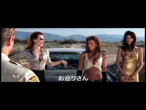 映画『ビッチ・スラップ 危険な天使たち』予告編