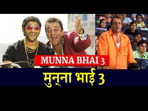 Confirmed ! Sanjay Dutt & Arshad Warsi In Munna Bhai 3 Will Be Coming Soon Mp3