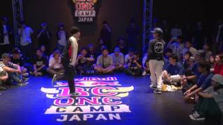 ANNASTY vs AMI Final| B-GIRL 1ON1 BATTLE 2017.07.01 | Red Bull BC One Camp Japan 2017