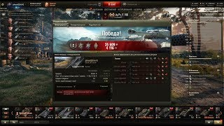 Jagdpanzer E 100 \ Яга Е-100 на фугасах