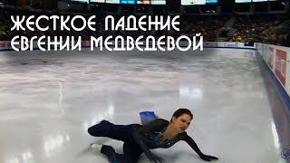 Евгения Медведева жестко упала в короткой программе на Skate Canada 2019