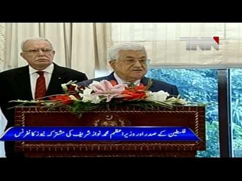 Islamabad  Pakistan Palestinian President