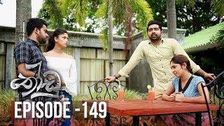 Thoodu | Episode 149 - (2019-09-12) | ITN Thumbnail