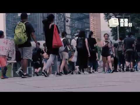 [高登音樂台] 牙牙牙 / 冰哥 - 知你心願 (原曲 : 星語心願)