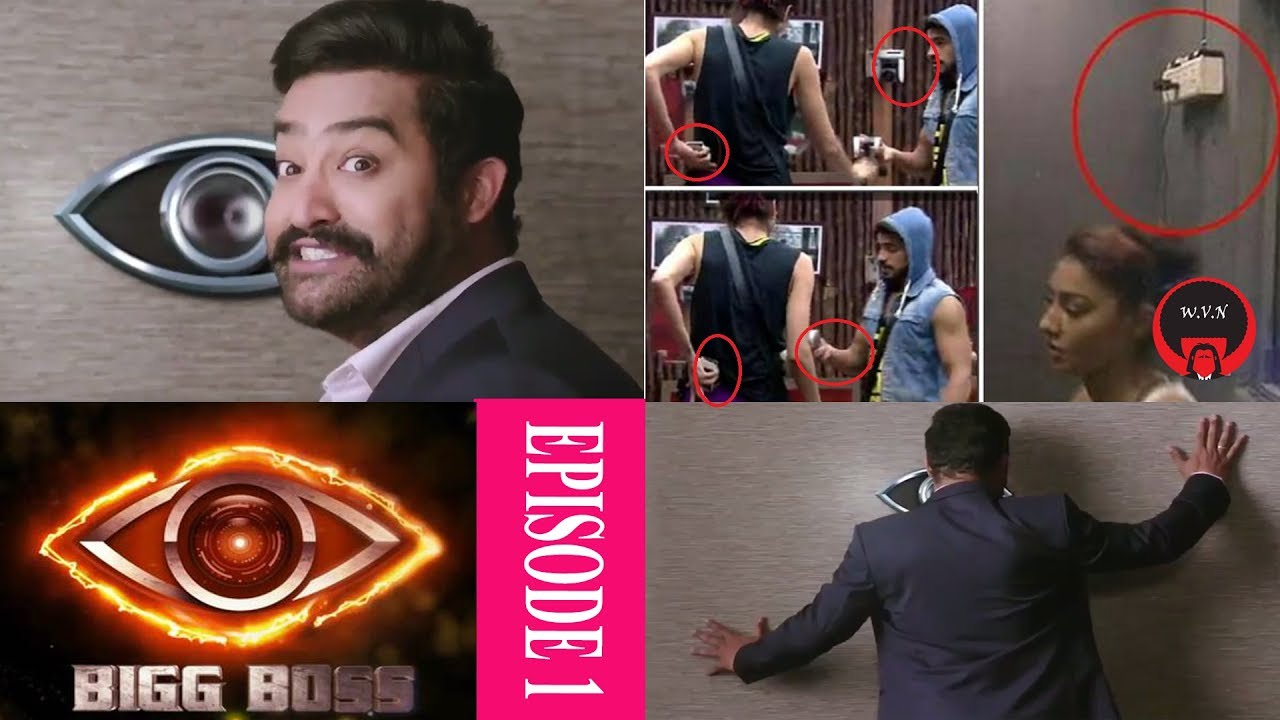 Bigg Boss Telugu Episode 1 Jr NTR Intro || Bigg Boss Episode 1 Telugu Full  Video