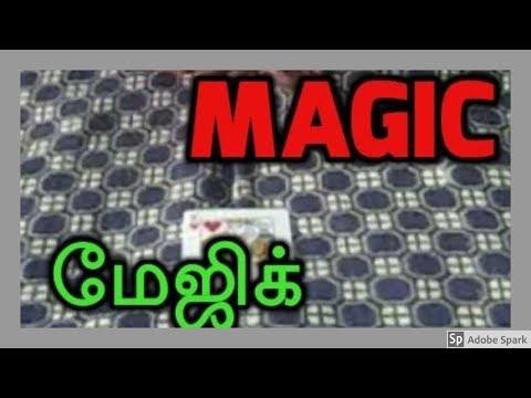 ONLINE MAGIC TRICKS TAMIL I ONLINE TAMIL MAGIC #277 I ODDITY