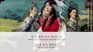 Lee Sun Hee (이선희) - Fate - King and the Clown OST