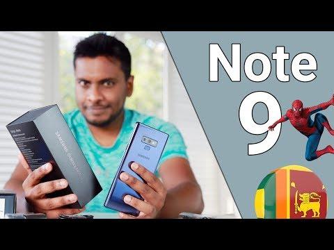 Note 9 Unboxing in Sri lanka