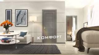 видео Межкомнатные двери Порта Прима: фото и отзывы