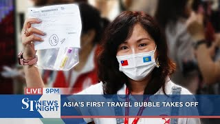 Asia's first travel bubble takes off | ST NEWS NIGHT