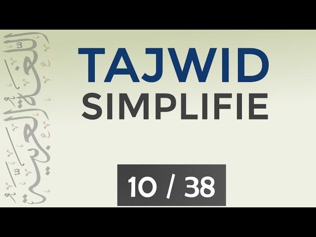 المد المتصل - Tajwid Simplifié 10/38 | Apprendre l'arabe Facilement