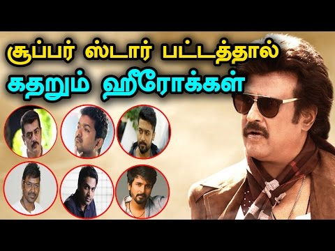 Super Star Title Makes Trouble To Top Kollywood Heroes #superstar #rajinikanth #raghavalawrence