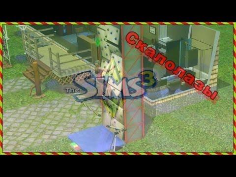 Sims 3 Питомцы The Sims 3 Pets 2011 PC скачать