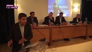 Ομιλία Λευτέρη Αυγενάκη στο Κιλκίς-Eidisis.gr webTV