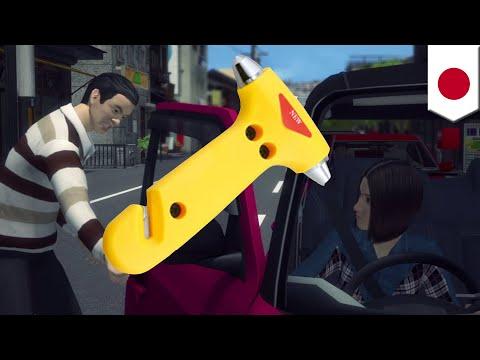 車追い抜かれブチ切れの町職員 ハンマーで女性脅す