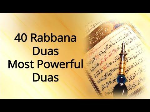 Rabbana Dua | Most Powerful Dua | 40 Rabbana Duas | Mishary Rashid Alafasy