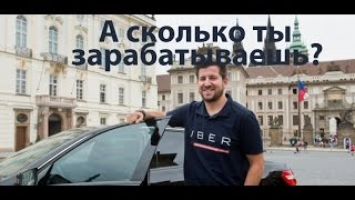 Citroen C4  работа в Яндекс такси, Гетт и Ситимобил. Часть 2