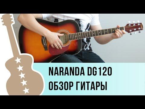 Naranda DG120VS (BK) обзор акустической гитары дредноут
