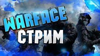 Stream: Warface l Faxriylari uchun Yo'l!! O'ynash!