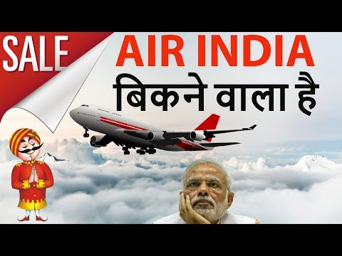 Air India Sale - एयर इंडिया का निजीकरण - Can privatisation save India's national carrier? UPSC/IAS