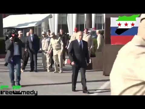 شاهد كيف أهان الضابط الروسي  بشار الأسد باللهجة الإدلبية
