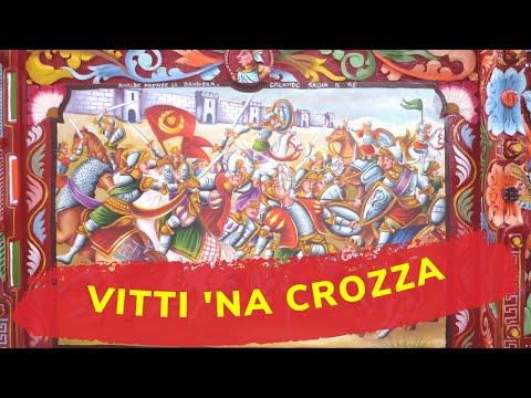 Canzoni Siciliane - Vitti 'Na Crozza