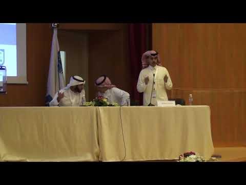 SUMDC - Al Yamamah University B Pro vs   Majmaah University B Con
