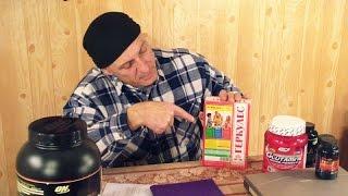 видео С какого возраста продают (должны продавать) энергетические напитки?