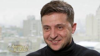 Владимир Зеленский. 3/3. 'В гостях у Дмитрия Гордона' (2018)