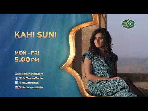 Kahi Suni - Episode 10 - Rani Roopmati