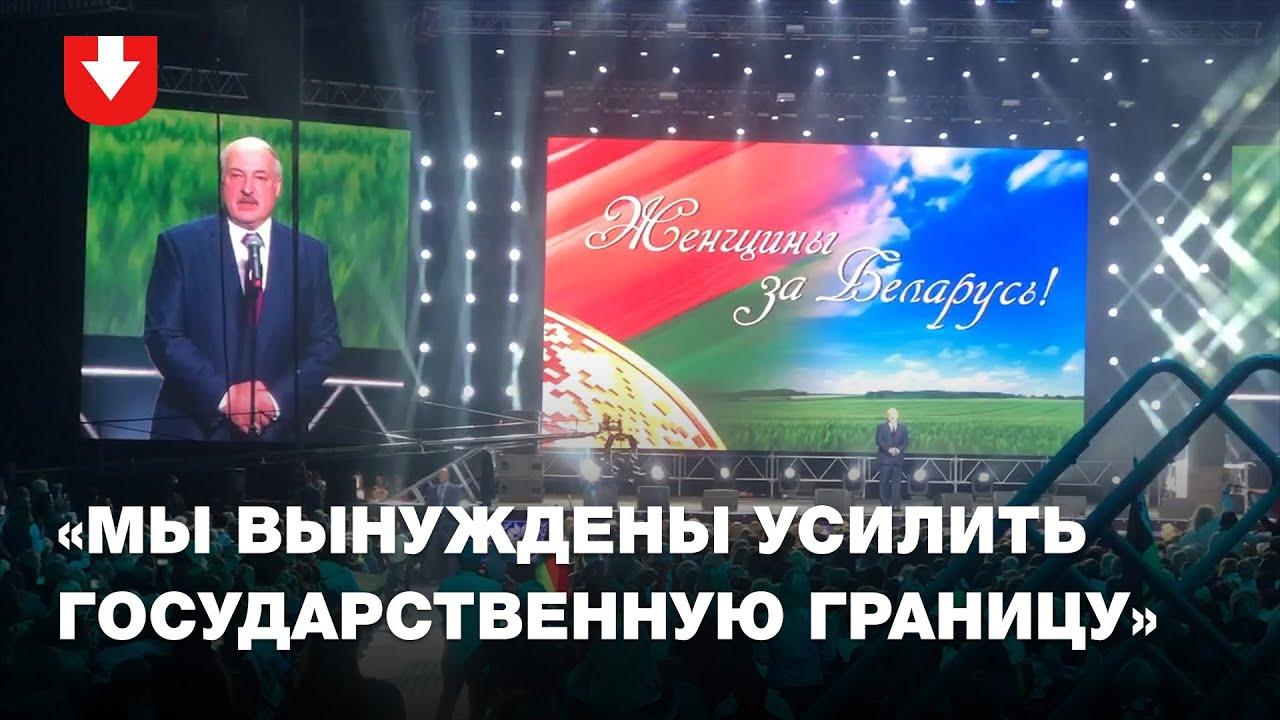 Лукашенко закрыл границу с Украиной, Литвой и Польшей