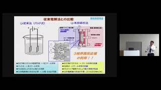 「横浜国立大学 新技術説明会」(2018年6月19日開催)にて発表。https:/...