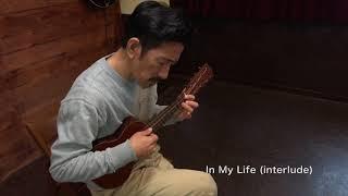 ウクレレ・ワークショップ課題曲 「イン・マイ・ライフ」(間奏) 1965...