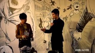 「進擊的巨人展WALL TAIPEI」三浦春馬在記者會上分享台日官展心得.