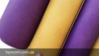 Текстурный переплётный кожзам для скрапбукинга Украина(, 2017-07-30T21:56:48.000Z)