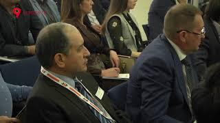 Конференция Продвижение ЛПК на зарубежных рынках