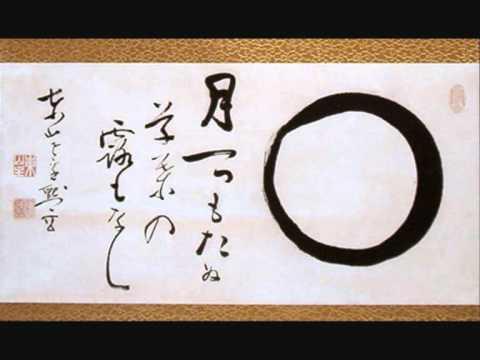 Enso - Zen Circle