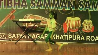 Westrn Dance Performed by Student Of Jaipur Sangeet mahavidyalaya
