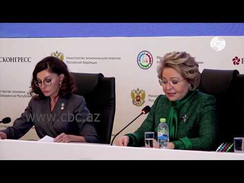 В Москве подвели итоги юбилейного Российско-азербайджанского Межрегионального форума