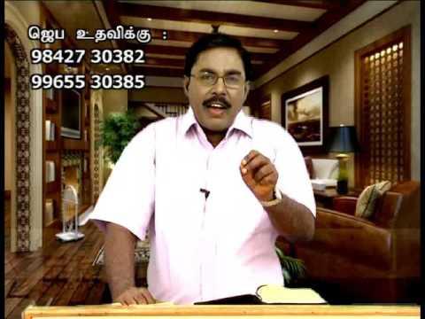 CK Medias: Ps. Rajanayagam 28.01.16