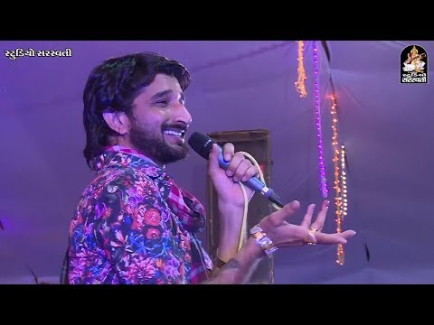 Gaman Santhal LIVE 2017 | DJ Non Stop | Gujarati DJ Mix Songs 2017 |  LIVE VIDEO | RDC Gujarati