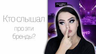 CHALLENGE макияж косметикой про которую я ничего не знаю StasyAlex Makeup Academy