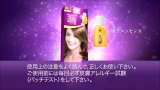 P&G http://jp.pg.com/ P&G https://www.youtube.com/user/umatob002/vi...