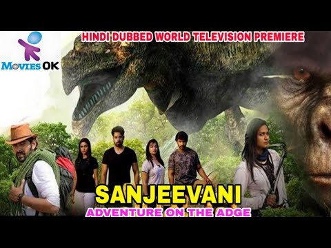 sanjeevani-new-south-hindi-dubbed-movie- -💯%confirm-release-date- -south-ki-film2019